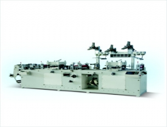 Catheter Stickers Die-cutting Machine(HSLZZ-320B)