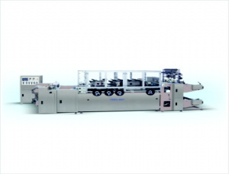 High Speed Sterilization Reel Making Machine(GSGD-600T)